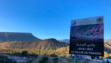 بعد التساقطات المطرية الأخيرة، السياحة الجبلية تنتعش مجددا بضواحي أكادير