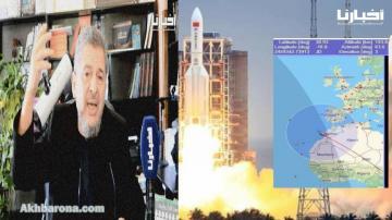 """هل يشكل الصاروخ الصيني خطرا علينا بعد مروره فوق المغرب وشمال أفريقيا؟ ... """"د.بورباب"""" يجيب"""