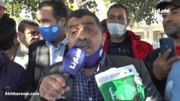 عمال وموظفو الجماعات المحلية يخوضون إضرابا وطنيا في انتظار الحوار