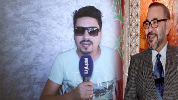 """""""مول الكاسكيطة"""": غادي نأسس جمعية ملكية وهذه أهدافها"""