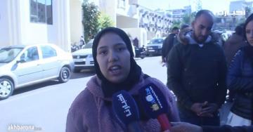 أول خروج إعلامي لزوجة 'مول الكاسكيطة' وهذه رسالتها للشعب المغربي