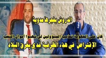 الدروش: الإقتراض أسلوب الفاشلين والحكومة مطالبة بمحاسبة ناهـبي أموال الشعب