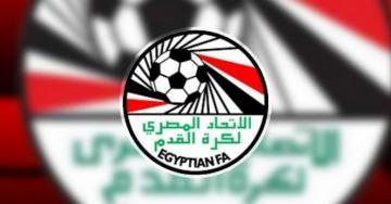 بعد اعتذار الكاميرون ..مصر تطلب رسميا استضافة مباريات دوري الأبطال