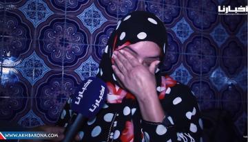 غريب: عملية لا تجرى في المستشفيات العمومية المغربية ..ومواطنة تناشد القلوب الرحيمة