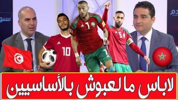 المدرب التونسي سامي الطرابلسي: لو لعب المغرب بالتشكيلة الأساسية لكانت النتيجة أكثر من 1-0