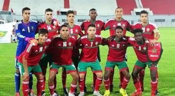 كان تانزانيا..خروج المنتخب المغربي بعد هزيمته أمام نظيره الغيني