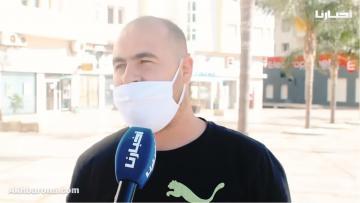 تعليقات المغاربة حول إمكانية تمديد حالة الطوارئ للمرة الثالثة