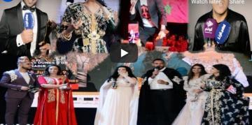 """لطيفة رأفت، بطمة، الدوزي وشرف يلهبون منصة مهرجان """"فن القفطان"""" الذي كرم العشابي وعبدالاله رشيد"""