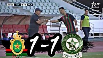 أهداف مباراة الجيش الملكي وأولمبيك خريبكة 1-1