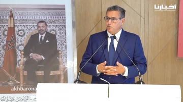 العثماني اعتذر ومنيب في المعارضة.. أخنوش يستعرض حصيلة مشاوراته لتشكيل الحكومة