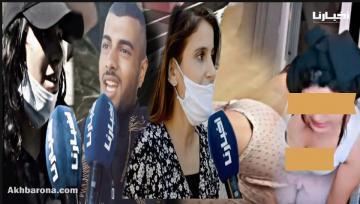 مغاربة ينتقدون بقوة فضيحة روتيني اليومي ويطالبون بوضع حد لهذه الظاهرة