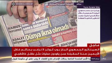 صحف تركية تكشف تفاصيل مكالمة بن سلمان بخاشقجي قبل مقتله بدقائق