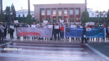 تنظيم وقفة احتجاجية أمام البرلمان احتفالا باليوم العالمي للفقر