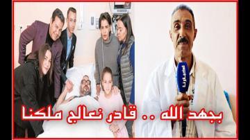 بورزة: هذا هو المرض الذي يعاني منه الملك محمد السادس وكنتمنى يقبل نعالجو