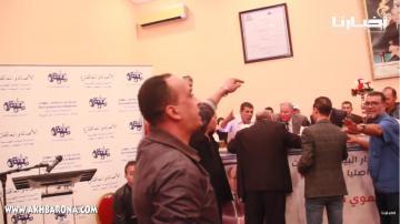 """فوضى وسب وقذف في لقاء حزبي"""" للبام"""""""