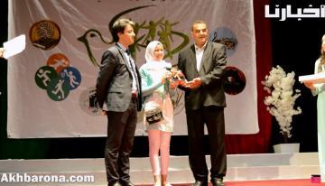 اختتام مهرجان تطوان المدرسي في نسخته السابعة