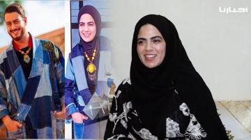 صممت معطف سعد لمجرد:رجاء من أم جزائرية وأب مغربي تسعى للوصول للعالمية بتصميماتها