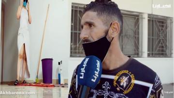 شاب مغربي: رجعنا كنخافو من الزواج بسبب روتيني اليومي