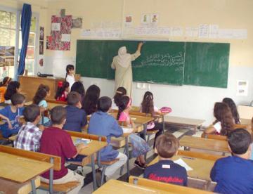 أهم مستجدات الدخول المدرسي الجديد 2019 - 2020