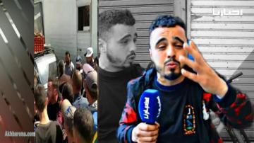 خضار يتعرض لاعتداء من مسؤول بسوق الجملة بتطوان بعد تصريح حول أسباب غلاء المواد الأساسية في رمضان