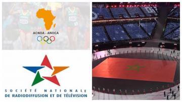 """تطورات جديدة تهم النقل التلفزيوني لـ""""الأولمبياد الإفريقي"""" المزمع  تنظيمه بالمغرب شهر غشت المقبل"""