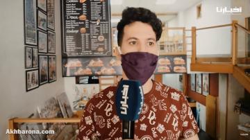 استعدادات المطاعم لاستئناف أنشطتها بعد شهرين ونصف من الإغلاق