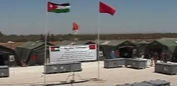 انتهاء مهمة المستشفى الطبي الجراحي الميداني بمخيم الزعتري في لبنان