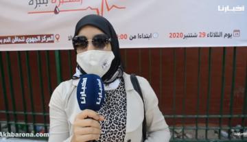 بعد عدة نداءات.. ساكنة تطوان تتفاعل مع حملة التبرع بالدم