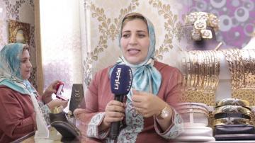 أبناءها الثلاثة أطباء..إيمان أول امرأة تشغل منصب أمينة الذهايبية بالمغرب