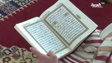 في المغرب.. تكوين لأئمة فرنسيين للتصدي للتطرف