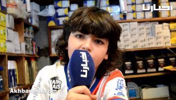 المشجع الصغير للمنتخب الوطني يرحب بحليلوزيتش و يريد عودة حمد الله