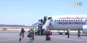 مطار الحسن الأول بالعيون.. وصول أول رحلة دولية على متنها مغاربة مقيمون بالخارج