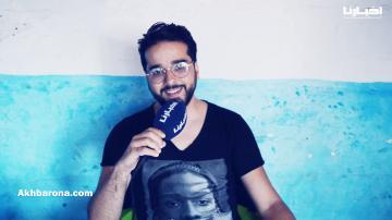 """معتز أبو الزوز يتحدث عن أغنيته الجديدة """"العشرة""""-أسرار من حياته الشخصية-ويكشف عن موقف لم ينساه"""
