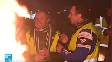 """فرنسا: حركة """"السترات الصفراء"""" مصممة على مواصلة الاحتجاجات"""