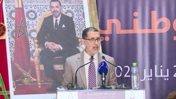 العثماني: الحزب لايمكن أن يقع في تناقض واصطدام مع اختيارات الدولة