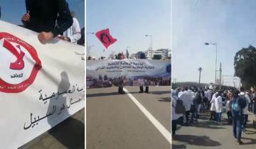 مسيرة حاشدة للأساتذة بالرباط يوم 20 فبراير
