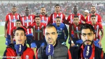 بعد الانتصار على مولودية وجدة هذه هي تصريحات لاعبي المغرب التطواني