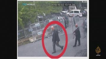 تسريب جديد لحظة دخول خاشقجي القنصلية السعودية