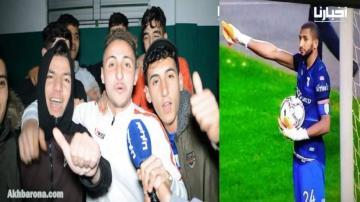 """الجماهير التطوانية تتفاعل مع اللاعب """"الحسناوي"""" الذي قاد الماط للتأهل كحارس مرمى بعد طرد الفيلالي"""