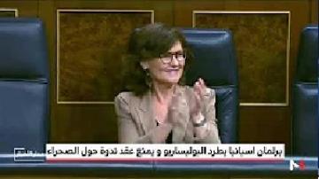 """البرلمان الإسباني يطرد """"البوليساريو"""" ويرفض عقد ندوة دولية حول الصحراء"""