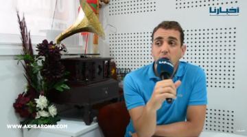 """مومو يكشف حقيقة منع بث أغاني سعد المجرد بـ """" هيت راديو """" بعد اعتقاله الثاني"""