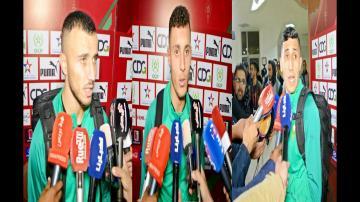 ثلاثة لاعبين فقط هما لي كانت عندهم الجرأة يواجهوا أسئلة الصحفيين .. سمعوا آش قالوا ؟