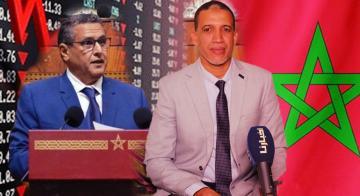 أستاذ جامعي: حكومة أخنوش تعول على جيوب المغاربة والمديونية ومشروع قانون المالية لم يحمل أخبارا سارة