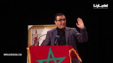 """أمكراز يرد على تصريح """"أخنوش"""" بخصوص """"إعادة تربية المغاربة"""""""