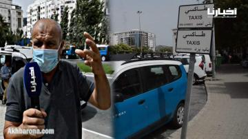 سائق طاكسي ينفجر في وجه الحكومة: ولادنا بالجوع وحنا مستعدين نمشيو للحبس مبقا عندنا منخسرو