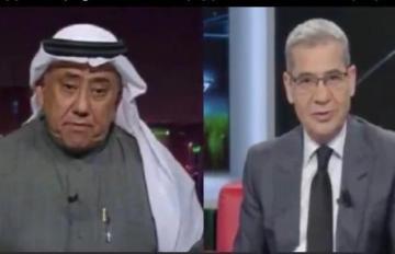 بالفيديو..خطأ فادح يضع محلل سعودي في موقف محرج على الهواء