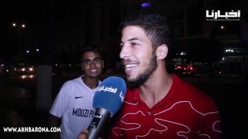 ردود أفعال جماهير الوداد بعد الإقصاء أمام سطيف الجزائري