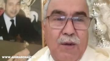 """بوعرفة دخل طول وعرض في أحيزون بسبب ضعف صبيب أنترنيت """"اتصالات المغرب"""