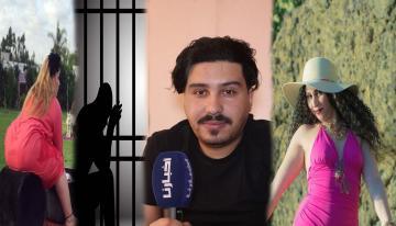 مول الكاسكيطة يروي قصة طريفة عن سجين..وهذا ما قاله عن موضة الشيخات وانتقادات سينا