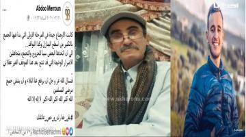 """والدي طالب موقوف بسبب مسيرات """"التكبير"""": الإبن ديالنا بريء ونطالب بإعادة التحقيق"""